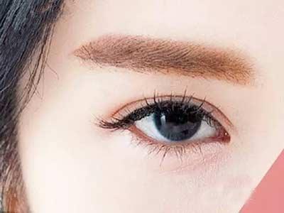 半永久眉毛 帮你变身素颜美人
